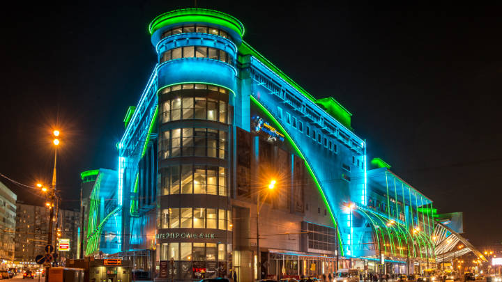 Evropeisky shopping mall Moscow-Russia - shopping mall lighting